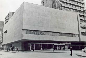 Museo del Oro. Exterior del proyecto (Foto: desconocido). s.f. Archivo fotográfico y documental Museo del Oro.